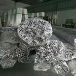 價格實惠7050t6鋁管材質保證