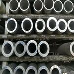 进口高强度铝管 7A09精抽铝管材