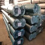 環保優質7075-t6超硬鋁合金管