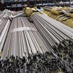 供應大口徑厚壁鋁管6082T651