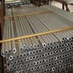 耐高溫硬質2024-T4合金鋁管用途