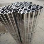 供應大口徑7A19厚壁鋁管廠家