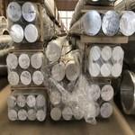 高精密2014-T6氧化鋁棒廠家