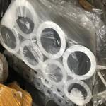 7050精拉挤压铝管,合金铝管批发