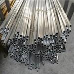 高精薄壁6063铝管 AL7075铝管