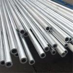 國標鋁管硬度 7A15精拉無縫鋁管