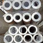 7a04毛细铝管,YH75超硬铝管