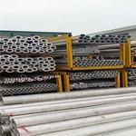 大口径厚壁铝管5a06材质报告