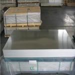 5083-H112光亮铝板厂家