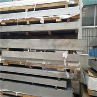 6061超宽铝排 6061拉丝铝板