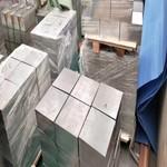 5083高強度鋁排,5083鋁排規格