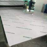 佛山批发2A10耐高温铝合金板