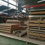 進口船舶鋁板 5A30超平整鋁板