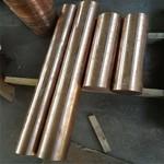 進口高精度鈹銅棒C17410材質