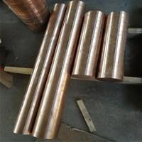 进口高精度铍铜棒C17410材质