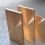 電極材料專用鈹銅板C17000價格
