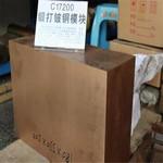 廠家QBe1.7高強度光亮鈹銅棒