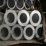 阳极氧化光亮6061-T6铝管