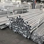 大口徑厚壁6082T6鋁合金管價格