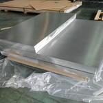 進口航空鋁板 2218-t3超厚鋁板