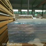 7A52超厚铝板 7A52平整铝板