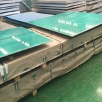 廠家直銷2A12光亮平整鋁板