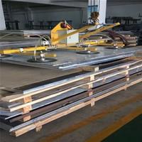 陽極氧化7A33鋁板 導電性鋁板