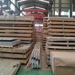 国标2A04铝板 2017-t3贴膜铝板
