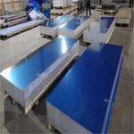 7060铝合金板 抗腐蚀性铝板
