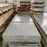 环保6205铝板 6205热处理铝板
