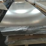 90mm厚7229铝板生产厂家