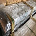 3006高耐磨铝合金棒 抛光铝板