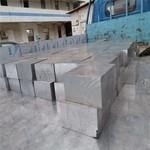 易切削7025铝板 高硬度铝薄板