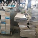 高強度結構件2017鋁板價格