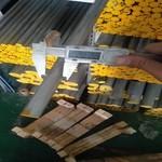 環保耐磨7075-T6鋁棒直徑28mm