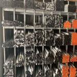 进口纯铝合金 1A97高塑性纯铝棒