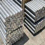 加工不变形7016-T6铝棒材质报告