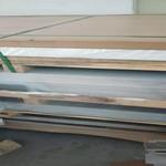 工业用1060纯铝板 环保铝板
