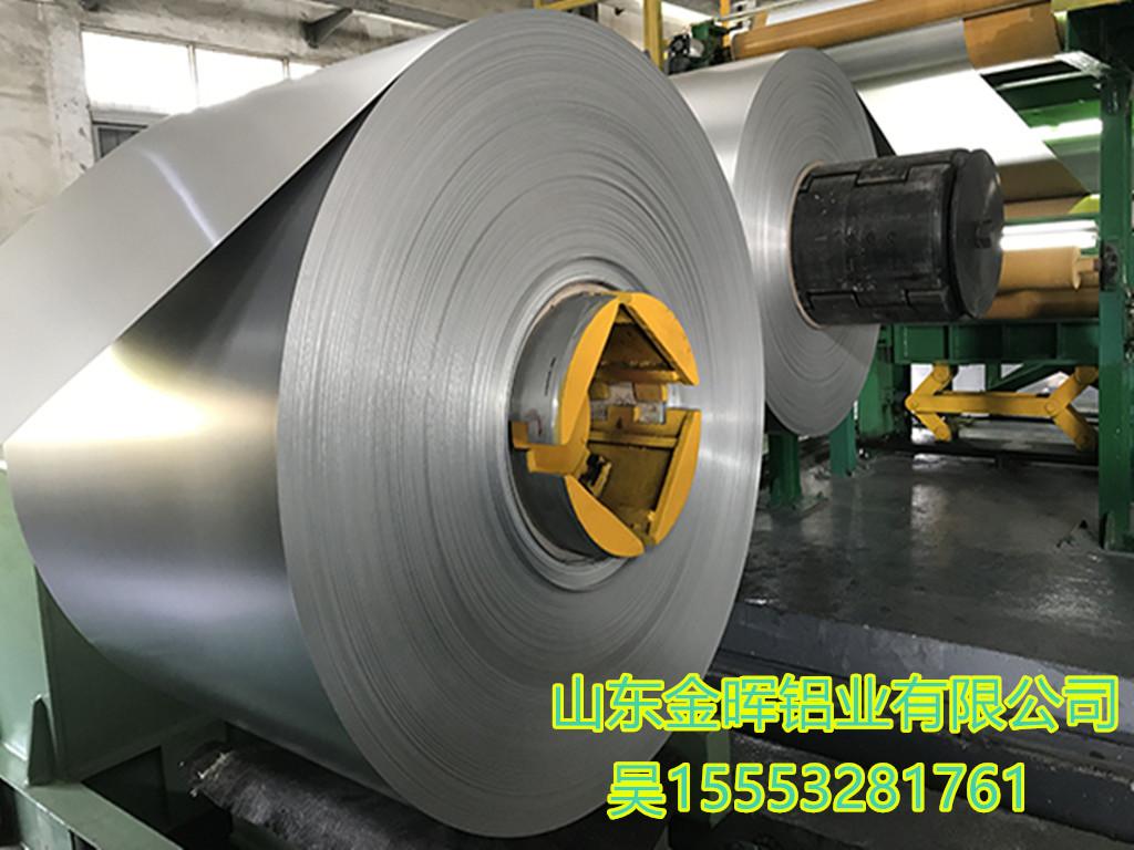 0.4mm保溫鋁卷廠家價格-咨詢金暉