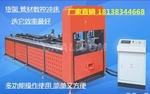 供应铝材管全自动开孔机厂家直销