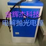 惠州电镀电源厂家,电解抛光电源