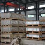 0.4mm鋁瓦楞板銷售價格