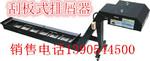【韩国现代威亚XF6300机床防护板】