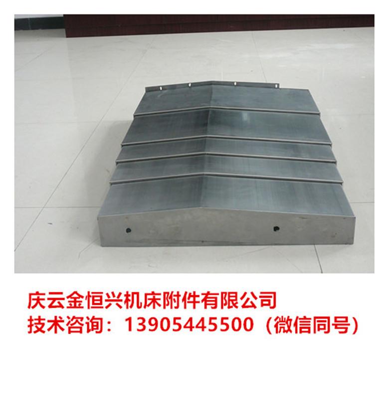 【日本大畏MCR-BIII伸縮式機床防護罩】
