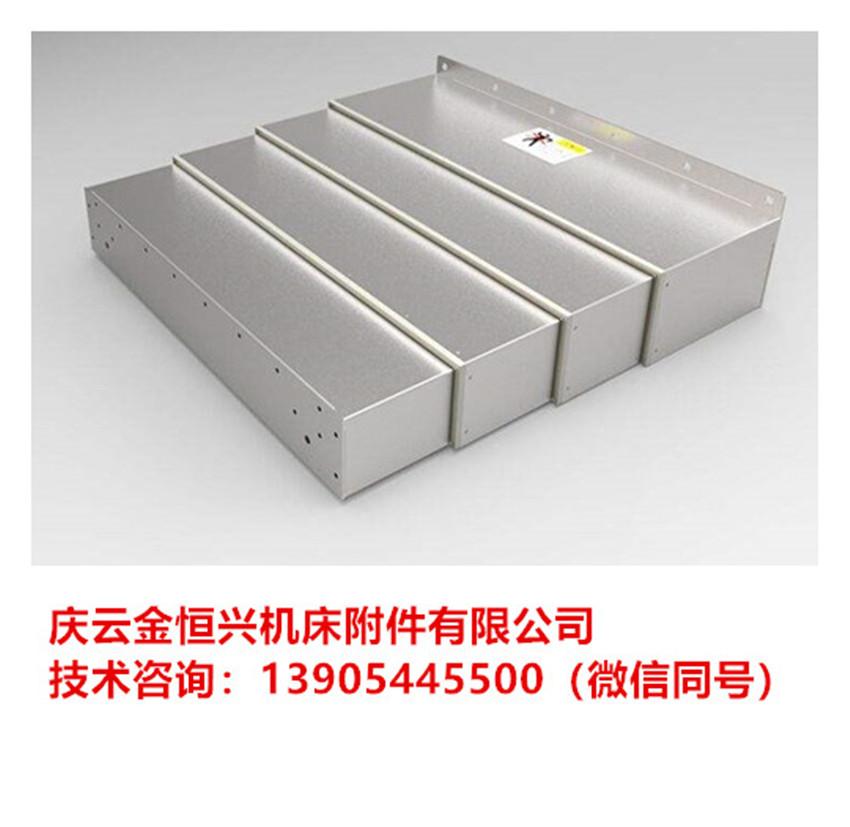 【日本馬扎克200-II MSL KOD數控機床鋼板防護罩】