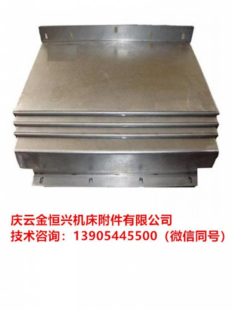 【日本大畏臥式加工中心機床導軌防護罩測量】