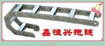 【莱芜桥式钢制拖链总经销】