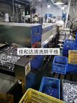 珠海超聲波清洗烘干機有哪些廠家