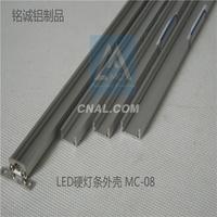 LED硬燈條鋁槽. 線條燈配件