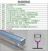 led洗�楰O/led線條燈鋁外殼50*50